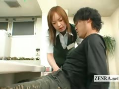 Subtitled busty Japanese date rendezvous penis inspection